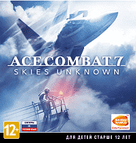 скрин Ace Combat 7 Skies Unknown