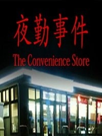 Фото The Convenience Store